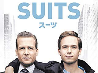 suits スーツ シーズン1